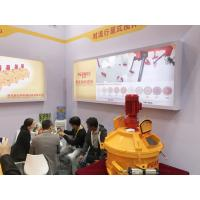 China Orange Automatic Counter Current Mixer With One Side Scraper QTY 120 Kgs wholesale