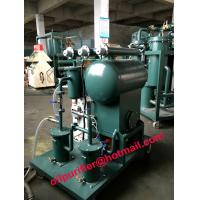 China Mobile Small Transformer Oil Dewatering Dehydraion Purifier on sale