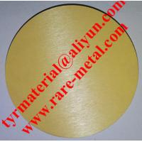 China Indium Oxide In2O3 sputtering targets use in thin film coating or evaporation material wholesale