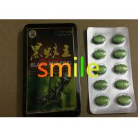 China Prolong Sexual Dick Growth Pills , Increase Stamina In Bed Pills No Side Effect wholesale