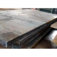 Buy cheap Cold Rolled Carbon Steel Sheet from wholesalers