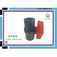 China 3 Inch PVC Ball Valve Affordable , PVC Butterfly Valve Double Shaft wholesale