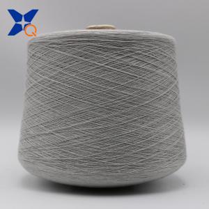 China natural grey yarn Ne21/2ply -20% stainless steel staple fiber  blended with 80% polyester anti EMI RFI fabrics-XT11752 wholesale