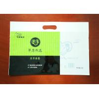 China Vacuum Packaging Plastic Bag For Food Meat Chick Mutton Beef Fish Cheese Etc wholesale
