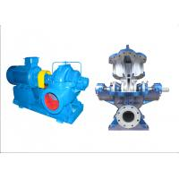 China High Suction Double Volute Casing Centrifugal Pump Horizontal High Efficiency wholesale