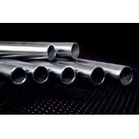 China Cold Rolled Precision Steel Pipe wholesale