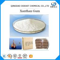China Drilling Fluid Additive Xanthan Gum Oil Drilling Grade With High Viscosity wholesale