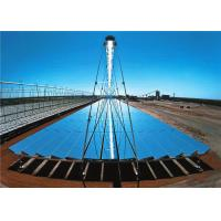 China Fresnel Type Solar Heating System Energy Power Plant For Portrait Landscape wholesale