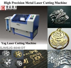 China Small CNC Laser Cutter Brass wholesale