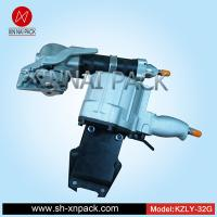 China KZLY-32G Air Tool Operated Packing  Irregular Object tool wholesale