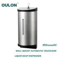 China OULON wall-mount automatic touchless liquid soap dispenser IRIS2000DC wholesale