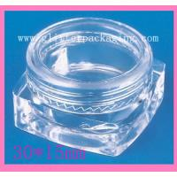 China 3ml Square Jar Cosmetic Container Empty Cream Jar Nail art Case wholesale