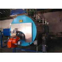 China High Thermal Efficiency Condensing Boiler Gas Fired Steam Boiler For Rubber Industry Hotel,Garment Industry wholesale