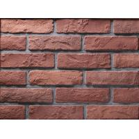 China 12mm Thickness Thin Brick Veneer For Wall Cladding With Special Antique Texture wholesale