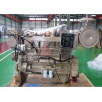 China High Efficiency Diesel Engine Assembly NT855 P400 Standard Size wholesale