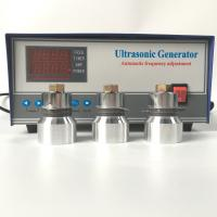 China High Frequency Ultrasonic Cleaning Tool , Ultrasound Pulse Generator 68khz/80khz wholesale