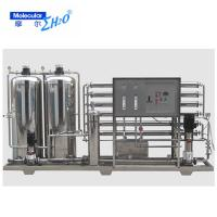 China Industrial RO Machine Drinking Water Treatment Machine Mineral Water Plant wholesale