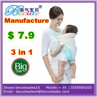 China 2016 China Wholesale Baby Carrier cotton Baby Carrier Wrap 3 in 1 wholesale