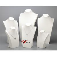 China Necklace Wooden Display Stand , White 6 Pcs / Set Pu Leather Jewelry Stand wholesale