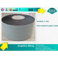 China Woven Polypropylene Fiber Woven Tape With Butyl Rubber Bitumen Adhesive Layer wholesale
