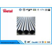 China Alloy Round / Square Astm A333 Pipe , Low Temperature Seamless Carbon Steel Pipe wholesale