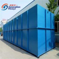China Customized Packaged Sewage Treatment Plant For Wastewater Treatment Equipment wholesale