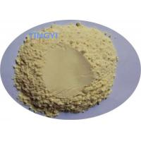 China CAS: 84633-29-4 Male Enhancement Powder Tongkat Ali Extract / Eurycomanone wholesale