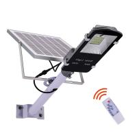 China Fully Automatic Solar Panel Street Light Fixtures High Lumens 2835 SMD LED Chip wholesale