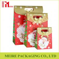 China Santa Claus Christmas Gift Bag Merry Christmas Paper Gift Treat Cookies and candy Bags wholesale