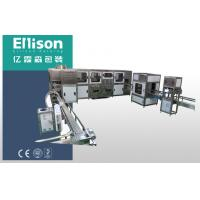 Buy cheap High Speed Linear Type 5 Gallon Water Filling Machine Capacity 450BPH from wholesalers