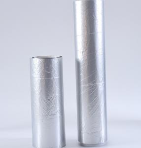 China 50um Silver Vacuum Packaging  Metalized Pet Film wholesale