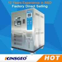 China Programmable Environmental Test Chambers With ISO / CE Certificate wholesale
