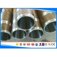 China E470 1.0536 / 20MnV6 Seamless Steel Pipe for Hydraulic Cylinder Low Alloy Hollow Bar wholesale