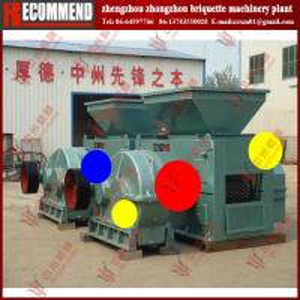 China Reliable supplier copper powder briquette machine--Zhongzhou 86-13783550028 wholesale