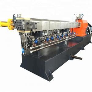 China High Quality Plastic PA Modifying and Granulator Line Granulating Machine wholesale