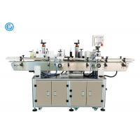 China Automatic Double Side Labeling Machine , Top And Bottom Label Equipment wholesale