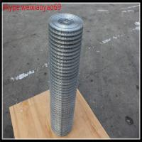 China SUS 302 304 316 304L 316L  stainless steel welded wire mesh,welded wire mesh wholesale