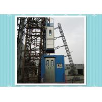 Quality Industrial 1.5 Ton Construction Material Hoist Rack And Pinion Elevator for sale