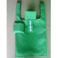 China Green RPET Shopping Bags With Embossing / Debossing Logo For Supermarket on sale