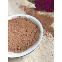 China HALAL Low Fat Cocoa Powder , All Natural Cocoa Powder Chocolate Raw Material wholesale