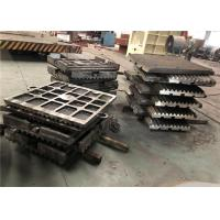 China Customized Jaw Crusher Spare Parts Fixed Jaw Plate For Small Jaw Crusher Machines wholesale