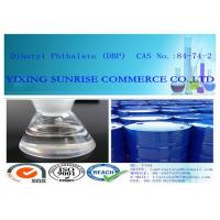 CAS 84-74-2 Plastic Plasticizers Dibutyl Phthalate DBP With Invisible Impurities