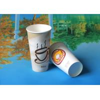 China Personalized Take Out 12oz Insulated Paper Coffee Cups White / Red For Wedding wholesale