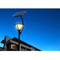 China Landscape Solar Garden Street Light Outdoor Decorations 120°Wide Lighting Angle wholesale