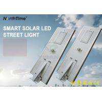 China 80W Solar Powered LED Road Lights With Lithium Battery 60AH Can Last 7 Rainy Days wholesale