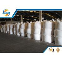 China Industrial Grade Oilfield Drilling Chemicals , API Ground Barite For Drilling wholesale