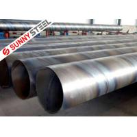 China Spiral submerged-arc welding pipes, SSAW pipe wholesale