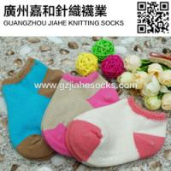 China Fashion Low Cut Thick Needle Cotton Non-Slip Children Socks wholesale