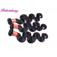 Buy cheap 9A Grade  Raw Unprocessed Virgin Indian Hair Body Wave Hair Weave from wholesalers