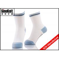 China Unisex Elegant Non Slip Kids Cotton Socks Plain Cotton For School wholesale